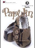 Снимка за производител Papulin