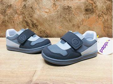 Снимка на Детски обувки 0039